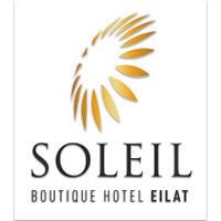 מלון סוליי בוטיק אילת